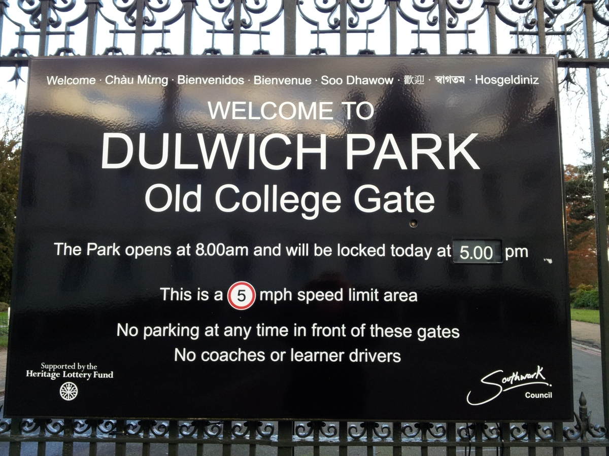 Dulwich Park sign on the gates